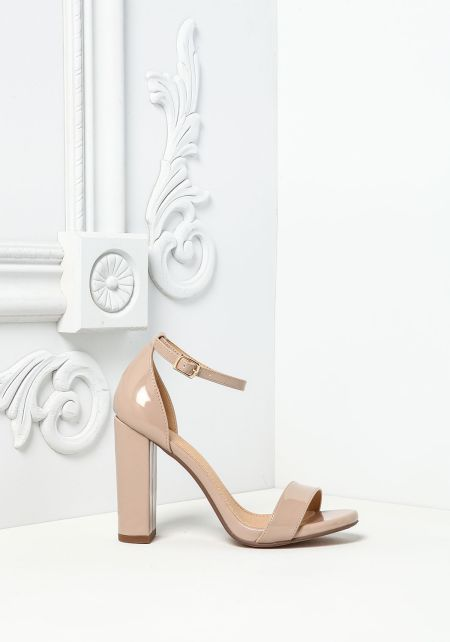 Dark Beige Patent Leatherette Ankle Strap Heels