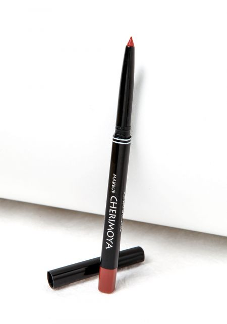 Coffee Retractable Waterproof Lip and Eyeliner